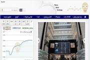 ۶۲  شرکت از ابتدای سال در بورس تهران پذیرفته شدند