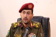 دولت نجات ملی یمن، از صدور فرمان عفو عمومی خبر داد