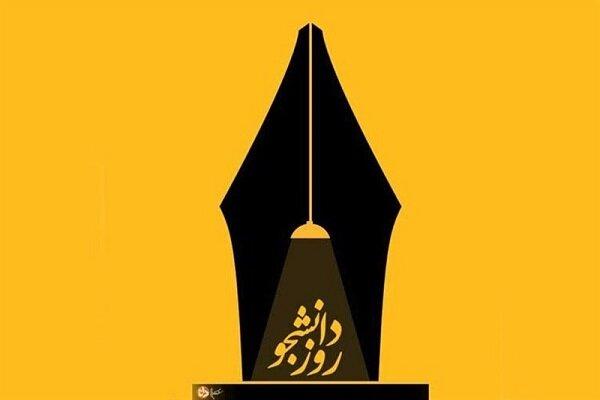 تولید ۸۰ اثر در کانون نگارخانه فرهنگی واحد بوشهر