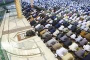 برگزاری اجلاس سراسری نماز به تعویق افتاد
