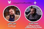 """""""محمود قائدی"""" از تجربیات دانشجویی خود می گوید"""