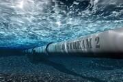 توقف شناور لولهگذاری روسیه در نزدیکی پروژه نورد استریم ۲