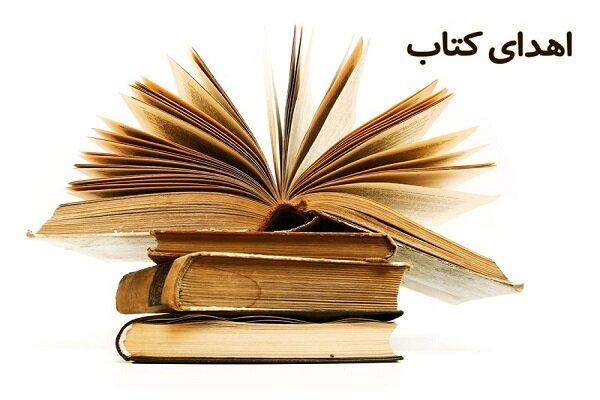 داوری هجدهمین جشنواره کتاب رشد به پایان رسید