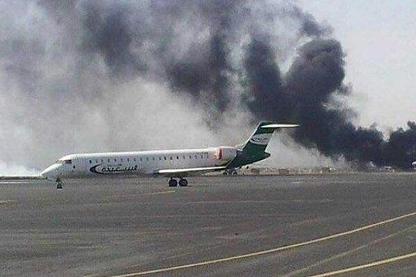 فرودگاه به یک بهانه واهی هدف حملات قرار گرفته است