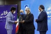 مراسم گرامیداشت روز دانشجو در دانشگاه آزاد اسلامی برگزار شد