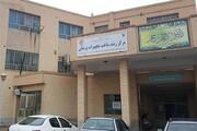 اخذ دومین موافقت قطعی مرکز رشد علوم پزشکی دانشگاه آزاد اسلامی