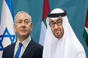 اسرائیل و امارات در سقطری یمن پایگاه نظامی مشترک دارند