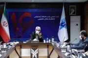 نشست صمیمانه دکتر طهرانچی با نمایندگان تشکلها و فعالان دانشجویی برگزار شد