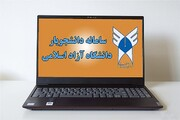 سامانه «دانشجویار» با حضور دکتر طهرانچی رونمایی شد