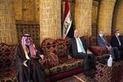 رایزنی «برهم صالح» و وزیر سعودی/نامه پادشاه عربستان خطاب به عراق