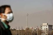 تدوین پروژهای برای شناسایی علل بوی نامطبوع تهران