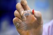آزمایش انسانی واکسن کرونای ایرانی در سه فاز