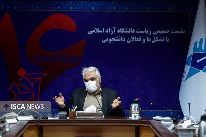 ناگفتههای دکتر طهرانچی از سنگاندازیها برای تکمیل نشدن ظرفیت کارشناسی ارشد دانشگاه آزاد اسلامی