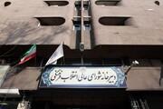 وحدت حوزه و دانشگاه زمینهای برای تمدن نوین اسلامی است