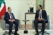 رایزنی «میشل عون» و «سعد الحریری» درباره تشکیل دولت جدید لبنان