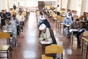 مهلت ثبتنام در آزمون ورودی کارشناسی ارشد دانشگاه معارف تمدید شد