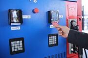 سهمیه بنزین معلولان کاهش نیافت/۴٠ لیتر سهمیه اعتباری شد