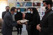 نشان «یار مهربان» به عضو هیأت علمی واحد بوشهر اعطا شد
