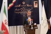 سلاح ترور فخریزاده برای ارتش ناتو است