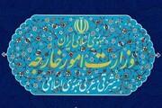 واکنش وزارت امور خارجه به اظهارات اخیر «محسن رضایی»