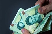 زمان واریز اولین یارانه معیشتی سال ۱۴۰۰ اعلام شد