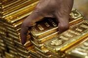 قیمت جهانی طلا به بالاترین سطح یک هفته اخیر رسید