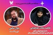«فاطمه سادات طباطبایی» از تجربه دانشجویی خود میگوید