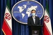 ایران از آمریکا به دیوان بینالمللی دادگستری شکایت میکند