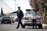 صدور مجوزهای تردد بین شهری در فرمانداری تهران مجازی میشود