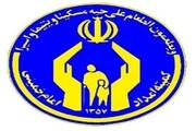 مشارکت ۱۰ هزار نیکوکار تهرانی در پویش ایران مهربان