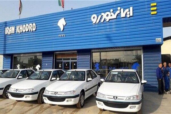 شروط مجلس برای آزادسازی قیمت خودرو