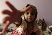 ۵ میلیون یمنی در یک قدمی قحطی در ۲۰۲۱ هستند