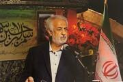 تلاش اسرائیل برای پُرکردن جای ایران در منطقه
