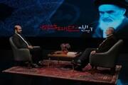 نگاه امام خمینی (ره) به مساله عدالت در «مصیر» بررسی شد