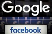 شکایت مایکروسافت، گوگل و فیس بوک از شرکت صهیونیستی