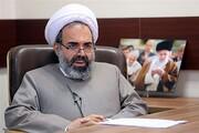 تدوین واحد درسی «وحدت تمدنساز» در دانشگاه آزاد اسلامی