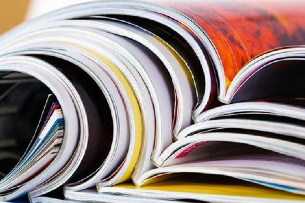 مجوز ۴ نشریه دانشجویی در دانشگاه آزاد اسلامی شهرقدس صادر شد