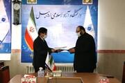واحد اردبیل و موسسه بینش مطهر تفاهمنامه همکاری امضا کردند