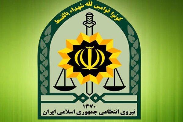 پیام نیروی انتظامی به مناسبت روز جهانی قدس
