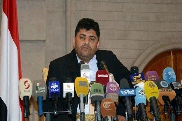 ادامه جنگ یمن به معنی پایان پادشاهی و حکومت شما است