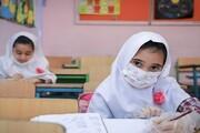 برگزاری حضوری امتحانات پایههای اول و دوم ابتدایی در مناطق زرد