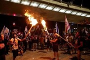 ادامه تظاهرات علیه نتانیاهو در سی و هفتمین هفته متوالی