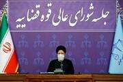 دستگاه قضایی، خود را موظف به دفاع از حقوق زنان میداند