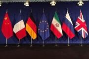 بیانیه وزرای خارجه ایران و ۱+۴