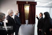 افتتاح سرای نوآوری و فناوریهای آموزشی واحد تهران غرب