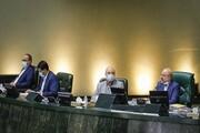 جلسه علنی آغاز شد/سوال از وزرای ارتباطات و آموزش دردستور کار مجلس