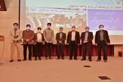 انجمن علمی مهندسی پزشکی واحد دزفول در استان خوزستان برگزیده شد