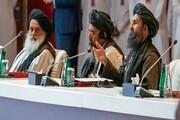 خشم طالبان از اظهارات ظریف