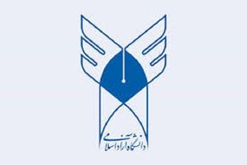 دستورالعمل دومین جشنواره «از حماسه تا حماسه» در دانشگاه آزاد اسلامی ابلاغ شد