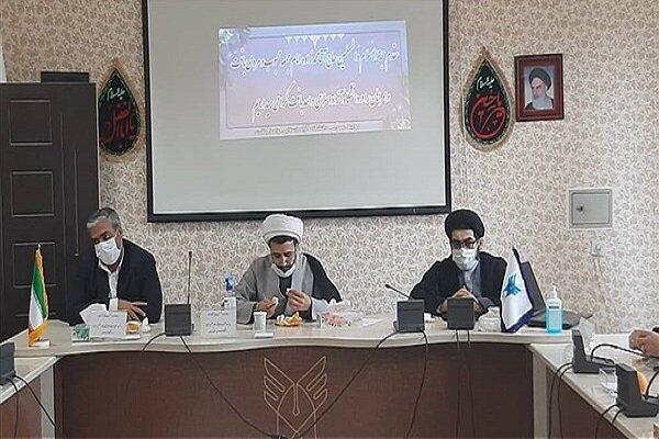 افتتاح دفتر نهاد نمایندگی مقام معظم رهبری در واحدهای بافت و زرند